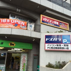 Photo taken at ドスパラ 仙台店 by Kazuki W. on 9/27/2015