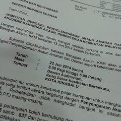 Photo taken at Kolej Sains Kesihatan Bersekutu by Liely H. on 6/23/2014