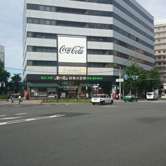 Photo taken at 四条大宮交差点 by coma2619【salon夕顔楼】 間. on 8/4/2014
