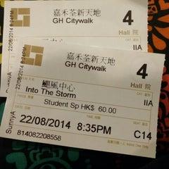 Photo taken at GH Citywalk 嘉禾荃新天地 by Joanne on 8/22/2014
