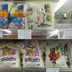 Photo taken at APITA by の ぞ. on 10/3/2012
