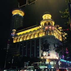 Photo taken at 新世界城 | New World City by Boram K. on 8/20/2015
