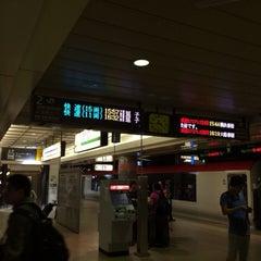 Photo taken at JR 成田空港(第1旅客ターミナル)駅 (JR Narita Airport (Terminal 1) Sta.) by Shuji I. on 8/2/2015