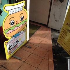 Photo taken at ハンバーガーショップ ヒカリ 本店 by yam900is on 12/22/2013