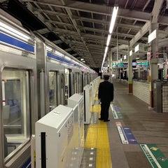 Photo taken at 和光市駅 (Wakōshi Sta.) (TJ11/Y01/F01) by Saku Y. on 1/1/2013