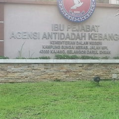 Photo taken at Ibu Pejabat Agensi Antidadah Kebangsaan by Tengku ezany T. on 5/27/2014