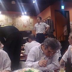 Photo taken at 鳥小屋 東山店 by bey w. on 4/16/2014