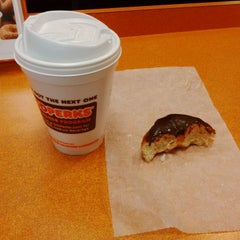 Photo taken at Dunkin Donuts by Konstantine S. on 5/11/2014