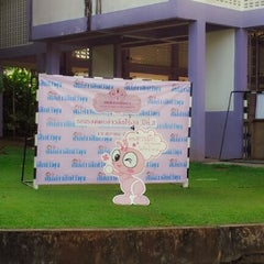 Photo taken at โรงเรียนอ่าวลึกประชาสรรค์ by sawza b. on 10/19/2012