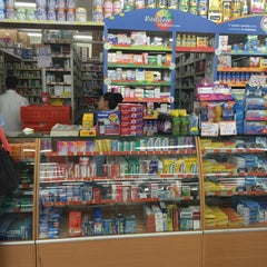 Photo taken at Farmacias Guadalajara by Ivette C. on 11/26/2015