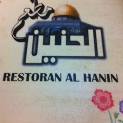 Photo taken at Nasi Arab,Al-Hanin  Larkin Idaman by SURIYAH H. on 6/14/2013