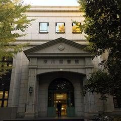Photo taken at 江東区立 深川図書館 by Rika I. on 11/13/2014