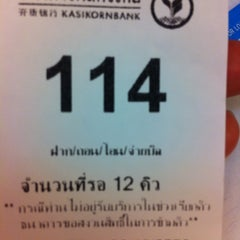 Photo taken at ธนาคารกสิกรไทย (KASIKORNBANK) by kim K. on 12/2/2013