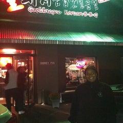 Photo taken at Honey Pig Gooldaegee Korean Grill by Melissa B. on 11/19/2012