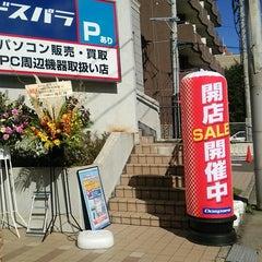 Photo taken at ドスパラ 仙台店 by つゆり on 9/20/2015