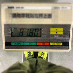 Photo taken at Hong Kong Sports Institute 香港體育學院 by Jian A. on 12/11/2012