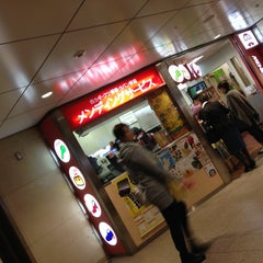Photo taken at メンディングサービス 梅田阪急三番街店 by YAS T. on 5/3/2013