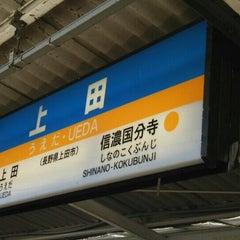 Photo taken at しなの鉄道 上田駅 by matsmee on 5/30/2015