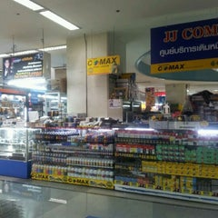 Photo taken at Zeer Rangsit (เซียร์ รังสิต) by Sumalee W. on 3/17/2012