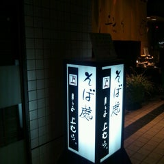 Photo taken at 日本蕎麦 月島上むら by Mic H. on 5/22/2015