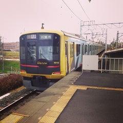 Photo taken at 柳瀬川駅 (Yanasegawa Sta.) (TJ15) by こじ on 1/5/2014