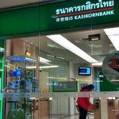 Photo taken at ธนาคารกสิกรไทย (KASIKORNBANK) by Suthi C. on 10/4/2013