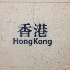 Photo taken at MTR Hong Kong Station 香港站 by jamilah j. on 10/25/2012