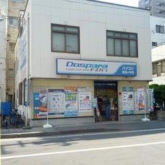 Photo taken at ドスパラ 仙台店 by Tsuyoshi_OLD on 6/9/2013