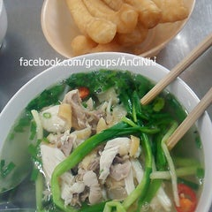 Photo taken at Phở Lâm Nam ngư by tiendatle on 10/2/2013