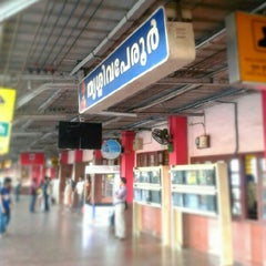 Photo taken at Thrissur Railway Station by Vimal K. on 12/6/2012