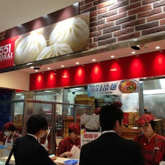 Photo taken at 551蓬莱 JR大阪駅店 by Shigeki I. on 6/14/2013