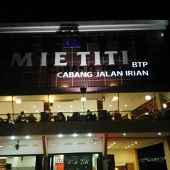 Photo taken at Mie Titi by IpuL 7. on 12/20/2014