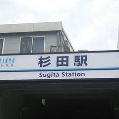 Photo taken at 杉田駅 (Sugita Sta.) (KK46) by BLANC on 6/1/2013