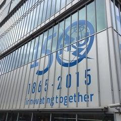 Photo taken at International Telecommunication Union by Jim P. on 1/28/2015