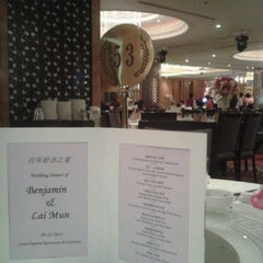 Photo taken at Grand Imperial Restaurant by Jin L. on 12/29/2012
