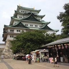 Photo taken at 名古屋城 (Nagoya Castle) by Katsuhiro A. on 8/11/2012