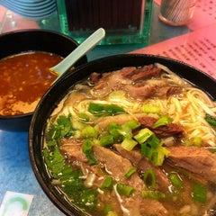 Photo taken at Kau Kee Restaurant 九記牛腩 by Chieko S. on 5/14/2012