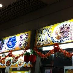 Photo taken at Taman Jurong Market & Food Centre by Kwan T. on 2/20/2011