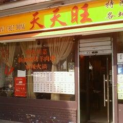 Photo taken at Tian Tian Wang by Antoine G. on 8/15/2011