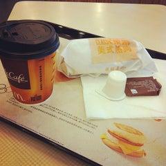 Photo taken at McDonald's 麦当劳 by plushc23 on 5/5/2012