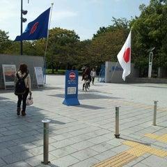 Photo taken at 大阪府立大学 中百舌鳥キャンパス by Ayaka O. on 10/7/2011