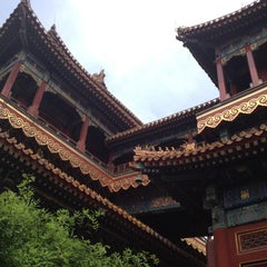 Photo taken at 雍和宫 Yonghegong Lama Temple by Catherine H. on 5/12/2012