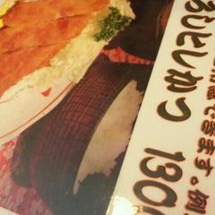 Photo taken at にいむら 大久保店 しゃぶしゃぶ とんかつ by tmk s. on 11/16/2011