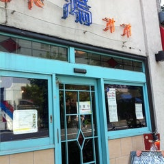 Photo taken at 鴻 オオドリー 神田駿河台店 by Iserina on 8/7/2011