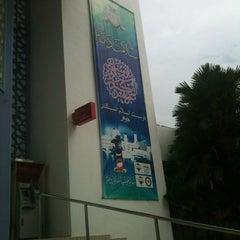 Photo taken at Majlis Agama Islam Negeri Johor by Haslan S. on 11/3/2011