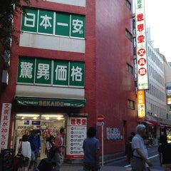 Photo taken at 世界堂 新宿西口店 by Ippei K. on 7/16/2012