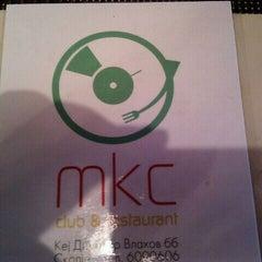 Photo taken at MKC Club Restaurant by Mite K. on 11/2/2011
