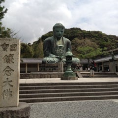 Photo taken at 鎌倉大仏 (Great Buddha of Kamakura) by Isao N. on 8/4/2012
