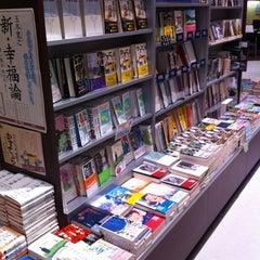Photo taken at オリオン書房 イオンモールむさし村山店 by Mehikari00 on 6/28/2012