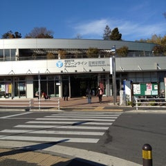 Photo taken at 日吉本町駅 (Hiyoshi-honcho Sta.) (G09) by Komuta K. on 1/8/2012